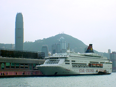 Travel diary of Star Cruises,Hong Kong