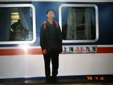 Travel Diary of Shanghai 1998